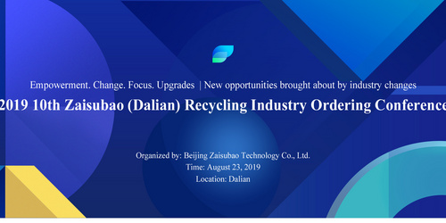 2019  10TH Zaisubao(Dalian)Recycling Industry Order Fair