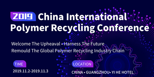 2019 China International Polymer Recycling Conference